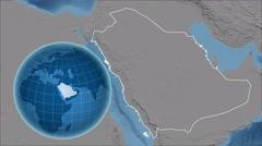 Saudi Arabia and Globe. Set of five animations plus matte Stock Footage