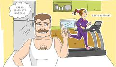 An image of a happy woman and her husband - stock illustration