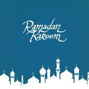 happy islam mubarak - stock illustration