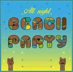 Inscription Beach Party. Funny brown Letters - stock illustration