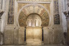 Cathedral of Cordoba Mosque, Spain Stock Photos
