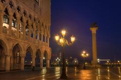 City lights reflected on wet street Kuvituskuvat