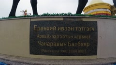 A Table With Name of Mongolian Steppe Monument in Close-Up Stock Footage