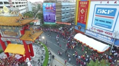 Aerial Odeon Circle Chinese New Year - stock footage