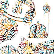 islamic calligraphy art - stock illustration