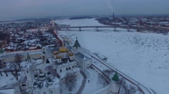 Aerial long shot of Church in Kolomna city. Russia. Stock Footage