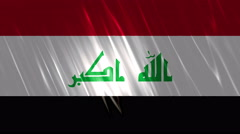 Iraq Flag Loopable Background Stock Footage