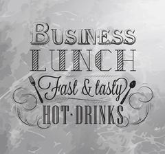 Business lunch - stock illustration