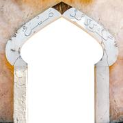 Typical Arabic architecture entrance white isolated. - stock photo