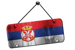 Serbia flag, 3D rendering, vintage grunge hanging sign - stock illustration