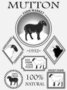 Set of premium lamb labels, mutton, badges and design elements. Vector - stock illustration