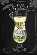 Pina Colada cocktail chalk - stock illustration