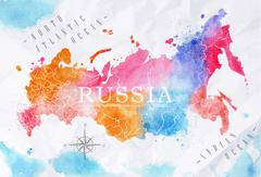 Watercolor map Russia pink blue - stock illustration