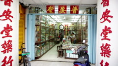 Traditional Chinese medicine shop front, Penang Stock Footage