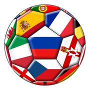Ball with various flags - stock illustration