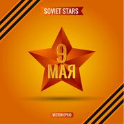 Star celebration May 9 Victory Dai, the Soviet star, sign illustration vector - stock illustration