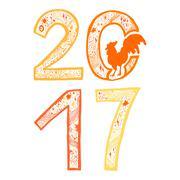 Lettering cock 2017 - stock illustration