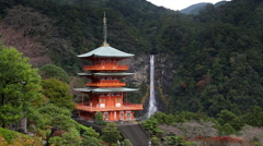 Nachisan Seiganto-ji pagoda, Kumano Nachi Shrine and Nachi Falls, Honshu, Japan Stock Footage