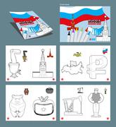 Russia coloring book. Patriotic sign for coloring. National Symbols of Russia - stock illustration