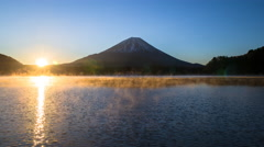 Sunrise over Lake Shoji and Mt Fuji, Fuji Hazone Izu National Park, Japan Stock Footage