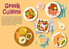 Greek cuisine flat icon with appetizer dishes - stock illustration