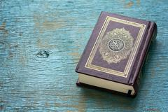 Islamic Book Holy Quran - stock photo
