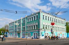Building of Public corporation Polespechat on Street Sovetskaya, Gomel Stock Photos