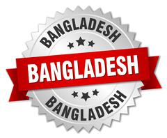 Bangladesh round silver badge with red ribbon Stock Illustration