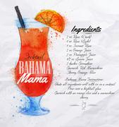 Bahama mama cocktails watercolor - stock illustration