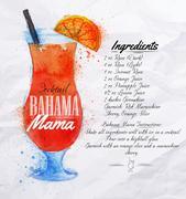Bahama mama cocktails watercolor Stock Illustration