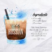 White  Russian cocktails watercolor Stock Illustration
