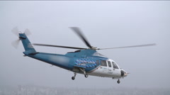 Helicopter TakeOff BritishColumbia Vancouver SuperSlowMotion 240FPS 1080HD Stock Footage
