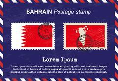 Bahrain postage stamp, postage stamp, vintage stamp, air mail envelope. Stock Illustration