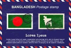 Bangladesh postage stamp, postage stamp, vintage stamp, air mail envelope. Stock Illustration