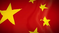 Waving Flag of CHINA Stock Footage