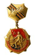 Medal 30 years of a victory over Great Domestic war - stock photo