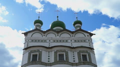 Women's Orthodox monastery with dark green domes Stock Footage