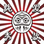 Japan warrior doll Stock Illustration