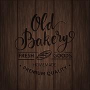Vintage calligraphy bakery logo - stock illustration