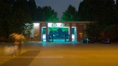 FDU campus night timelapse Stock Footage