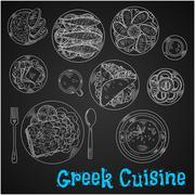 Blackboard menu of chalk sketched greek dishes - stock illustration