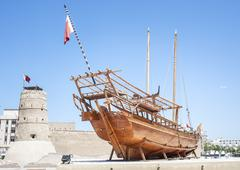Arabic Dhow in Dubai historical museum. Stock Photos
