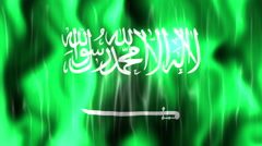 Saudi Arabia Flag Animated Background Stock Footage