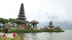 Pura Ulun Danu Bratan Temple, Bedugul Mountains, Bratan Lake, Bali, Indonesia Stock Footage