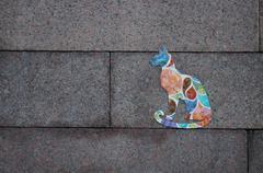 Architecture cat mosaic Stock Photos