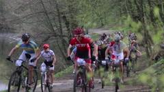 KIEV, UKRAINE: Start Competition mountain bike Stock Footage