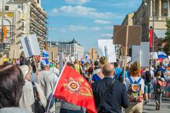 Immortal Regiment in Moscow Stock Photos
