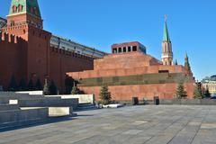 Moscow, the Kremlin, Lenin's mausoleum. Stock Photos