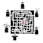 Labyrinth of life. Life ends with death. In any outlet waiting for grim pries Stock Illustration