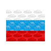 Flag of Russia with texture of  tanks. Russian military equipment Stock Illustration